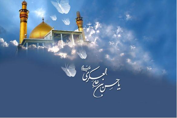 http://www.balagh.ir/sites/default/files/media/image/imam_hassan_askari_as_006.jpg