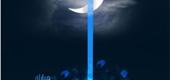 دعای وداع در شب آخر رمضان