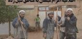 اطلاعیه اعزام مبلغین جهادی به مناطق سیل زده (گلستان ،لرستان )