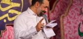مدیحه سرایی به مناسبت ولادت امام رضا (ع) با مدیحه خوانی محمود كریمی، سال ۱۳۹۷