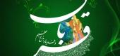 استوری عید سعید قربان 3