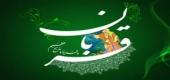 گفتاری در مورد قنوت نماز عید قربان