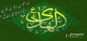 فیلم و کلیپ ولادت امام علی النقی(ع) (5)