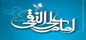 کلیپ استوری ولادت امام علی النقی(ع) (3)