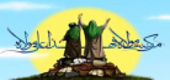 استوری عید غدیر خم 7