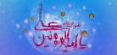استوری عید غدیر خم8