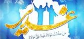 چرا امام علی(ع) با جلوگیری از نوشته شدن وصیت پیامبر(ص) مخالفت نکرد؟
