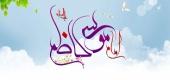مکالمه ای شنیدنی بین امام کاظم(ع) و ابو حنیفه