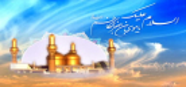 چکیده ای از سبک زندگی امام  کاظم (ع)
