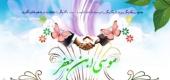 فضیلت های امام کاظم(ع)
