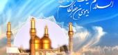 سیره امام هفتم در صلابت و مدارا