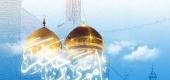 چهل حدیث از امام موسی کاظم (ع)