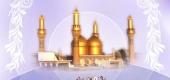 چرا به امام هفتم کنیه اباالحسن داده اند؟