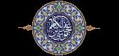 میلاد امام کاظم