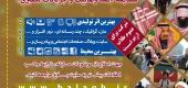 اعلام نتایج مسابقه «نقد وهابیت و جریان های تکفیری» در فضای مجازی