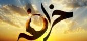 مجلس بیست و هفتم-خرافه گرایی در جامعه دینی؛ پیامدها و راهکارها
