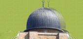 مجلس سي ام-روز جهانی قدس، نماد اسرائیل ستیزی