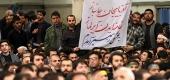 دیدار مردم آذربایجان با رهبر انقلاب