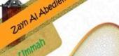 کتاب «امام حسین و پیامبر اکرم» به زبان آلمانی
