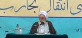 حجت الاسلام والمسلمین نظری منفرد