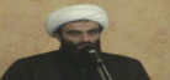 حجت الاسلام حمیدی
