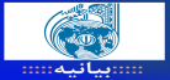 اطلاعیه دفتر تبلیغات اسلامی