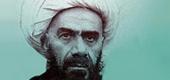شیخ جعفر کاشف الغطاء