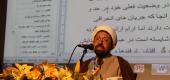 حجت الاسلام و المسلمین آیتی