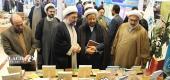 تصاویر/ سومین همایش دستاوردهای پژوهشی و فناوری دفتر تبلیغات اسلامی حوزه علمیه قم