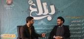 مصاحبه با سید محمد موسوی