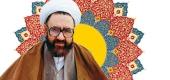 سخنرانی شهادت امام صادق علیه السلام شهید مطهری