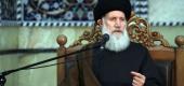 سخنرانی شهادت امام صادق علیه السلام استاد فاطمی نیا
