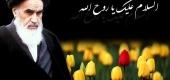 وحدت در اندیشه امام خمینی