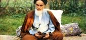 توصیه امام خمینی به ملت ایران