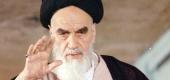ام خمینی درباره تبلیغات، سخنرانیها، مقالات و کتابهای بر خلاف اسلام و عفت عمومی و نیز مصالح کشور، چ