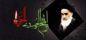 استوری ویژه رحلت امام خمینی(ره) 2