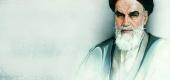استوری ویژه رحلت امام خمینی(ره) 5