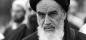 اندیشه ی فلسفی امام خمینی